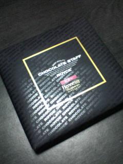 image/spearmint-2006-02-09T18:55:59-1.jpg